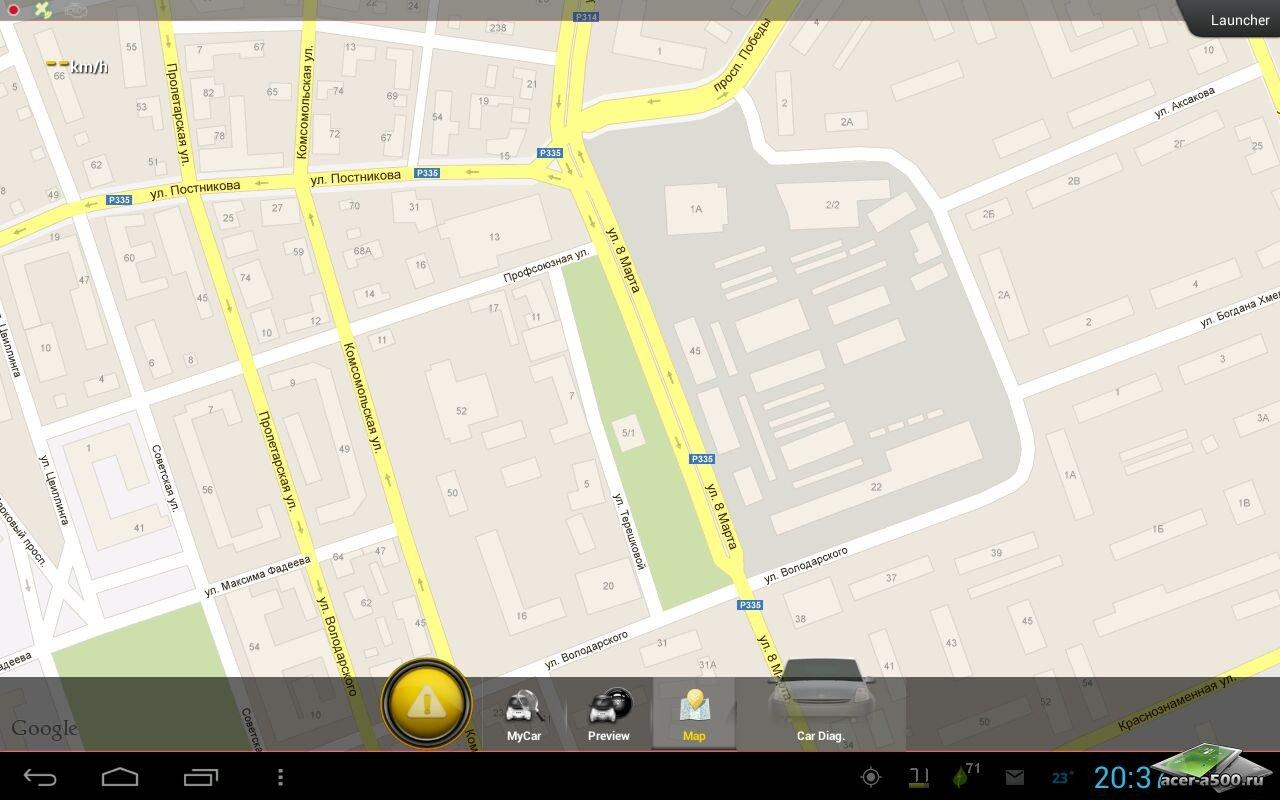 "Навигатор ""CaroO Pro Driving Recorder"" для планшетов на Android"