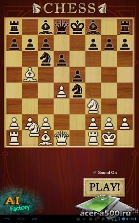 Chess версия 1.62