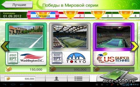 Virtua Tennis™ Challenge версия 4.0
