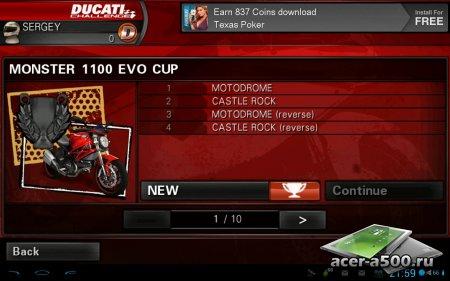 Ducati Challenge (обновлено до версии 1.15)