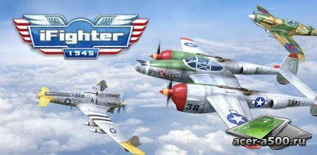 iFighter 1945 ������ 1.21