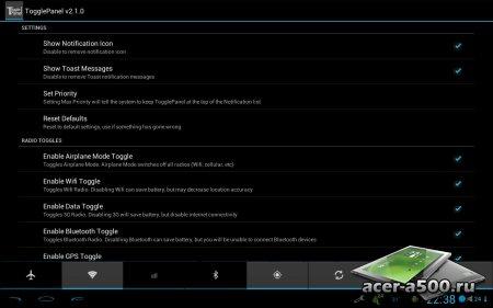 TogglePanel (обновлено до версии 2.2.2)