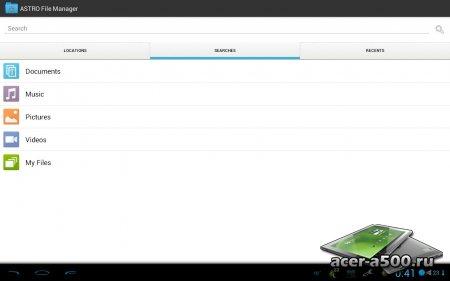 Astro File Manager Pro (обновлено до версии 4.0.439)