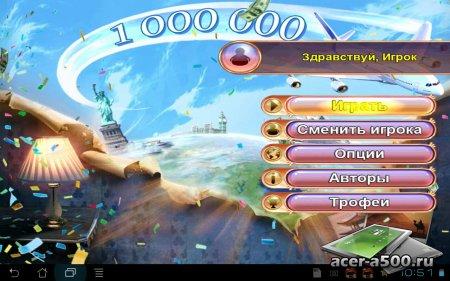 Игра на миллион (Million Dollar Adventure) версия 1.1