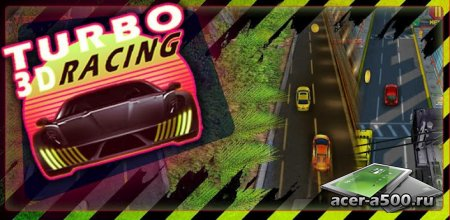 Turbo Racing 3D версия 1.0