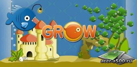 Grow (обновлено до версии 1.24)
