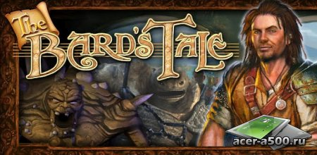 The Bard's Tale v1.6.6