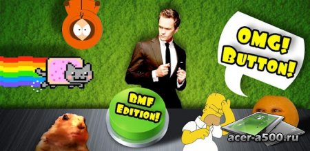 OMG! Button! BMF Edition