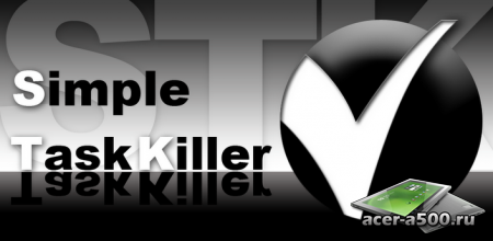 Simple Task Killer Pro (обновлено до версии 2.4.1)