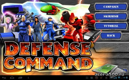 Defense Command Full (обновлено до версии 1.0.1)