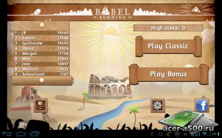 Babel Running версия 1.1