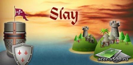 Slay (обновлено до версии 1.0.9)