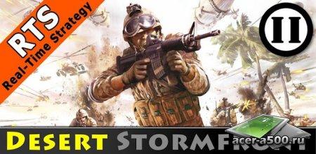 Desert Stormfront (Грозовой фронт в пустыне)