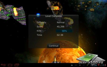 Guardian Earth версия 1.0.3