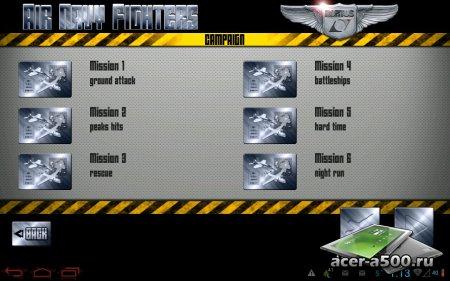 Air Navy Fighters (обновлено до версии 1.2)