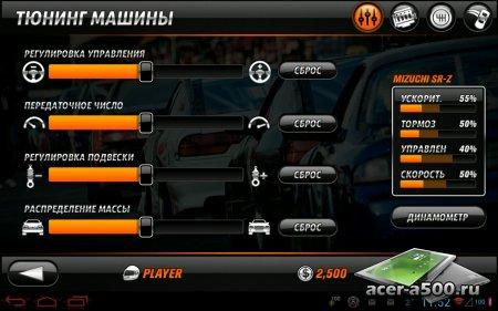 Drift Mania Championship 2 (обновлено до версии 1.06) [оффлайн и онлайн версия]