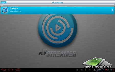 AVStreamer - Remote Desktop HD (обновлено до версии 1.12)