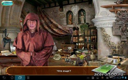 Pirate Adventures 2 (Легенды Пиратов. Часть вторая.) версия 1.0