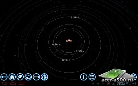Exoplanet Explorer (обновлено до версии 2.3.1)