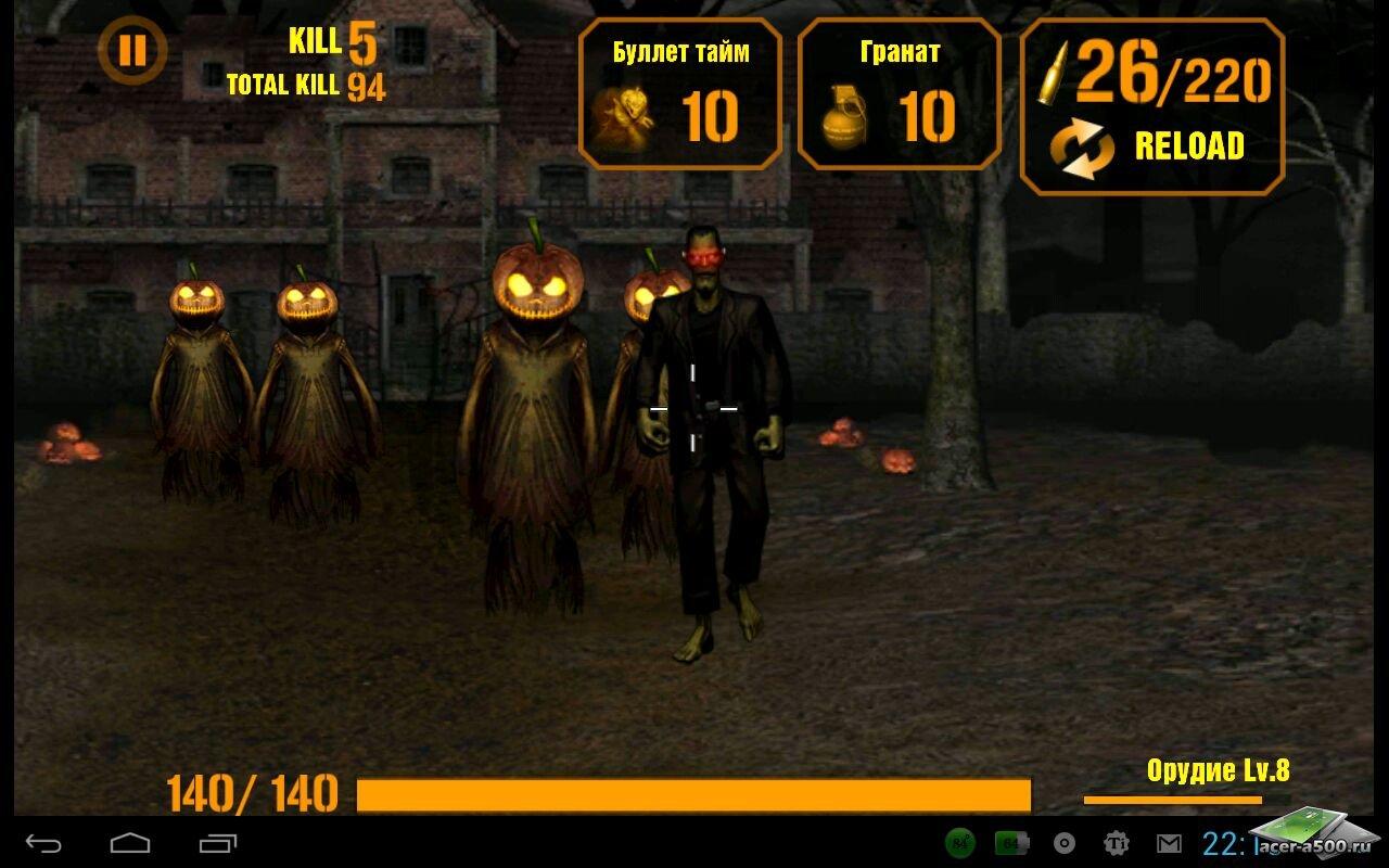 """Игра """"Gun Zombie: Halloween"""" для планшетов на Android"""
