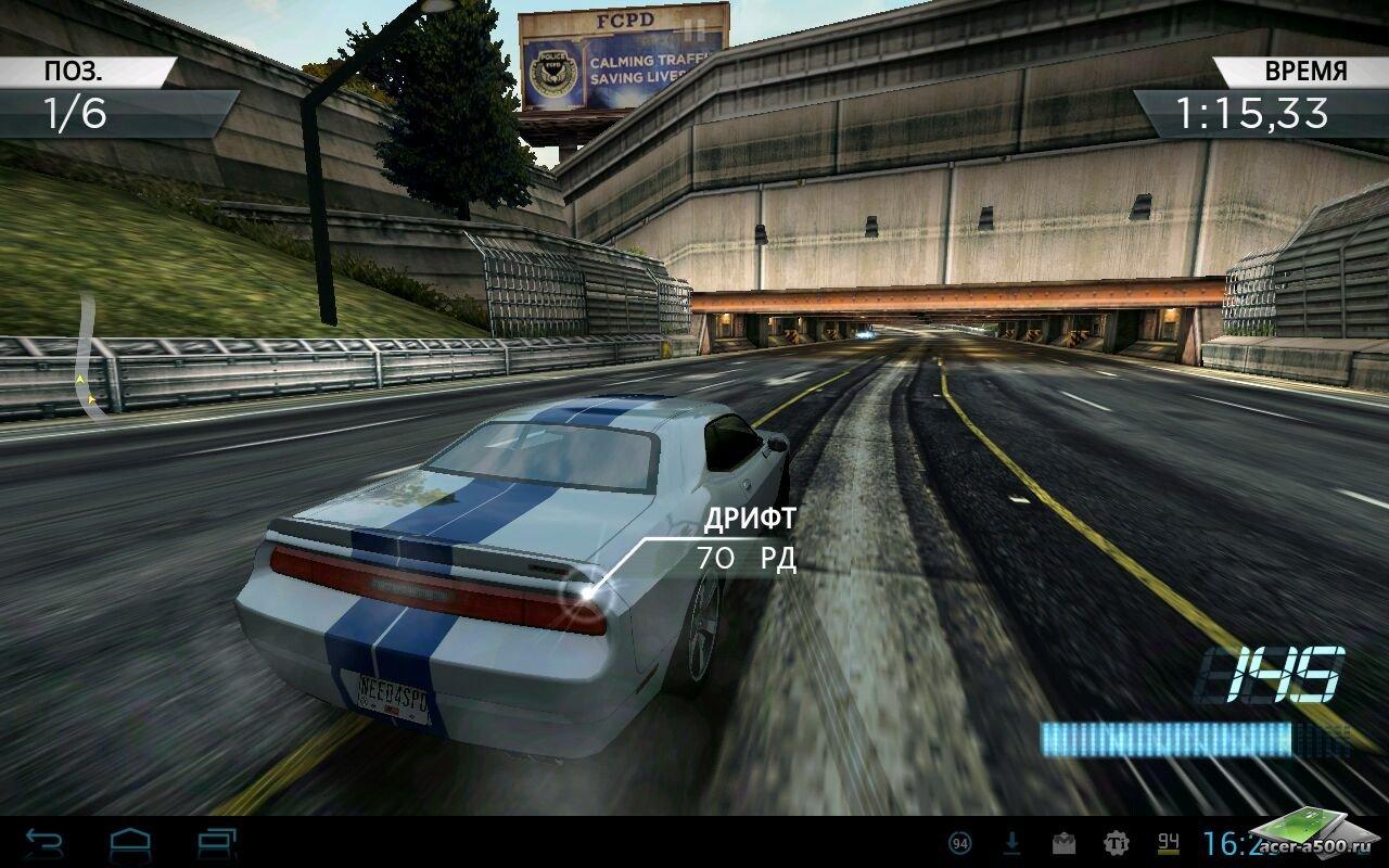 Скачать игру Need for Speed: Most Wanted для андроид