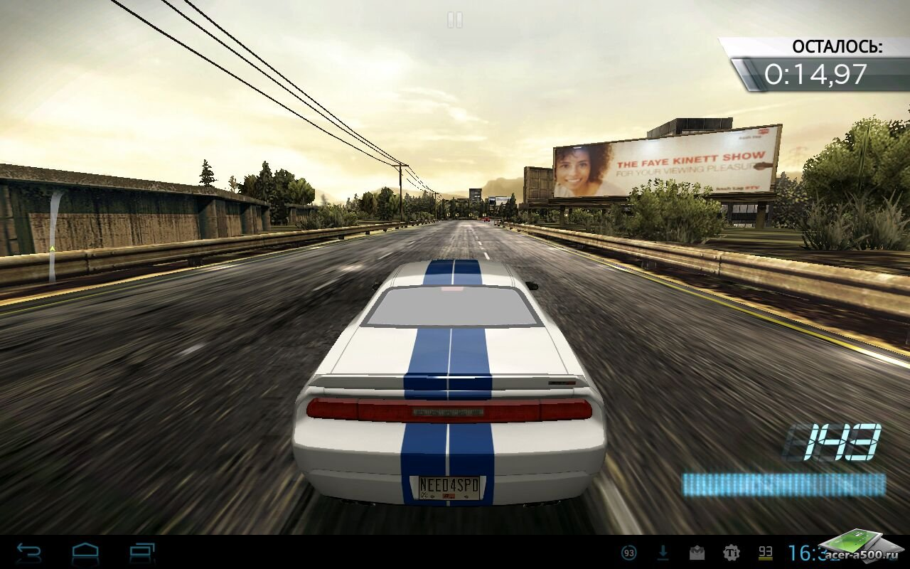 Мод для Nfs Most Wanted 2012