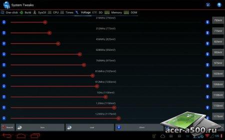 Android Tuner (обновлено до версии 0.9.11)