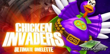 Chicken Invaders 4 версия 1.00ggl