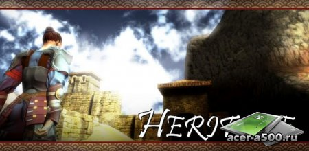 Heritage (обновлено до версии 1.0.5)