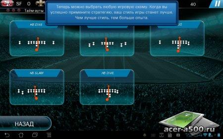 NFL Pro 2013 (обновлено до версии 1.4.0)