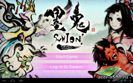 SUMIONI Demon Arts THD  (не требует Lucky Patcher)