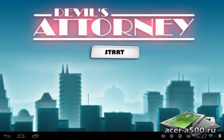 Devil's Attorney (обновлено до версии 1.0.3)