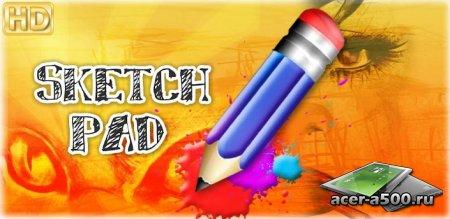 Sketch Pad HD PRO версия 1.0