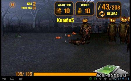 GUN ZOMBIE : HALLOWEEN версия 1.3