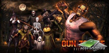GUN ZOMBIE : HALLOWEEN
