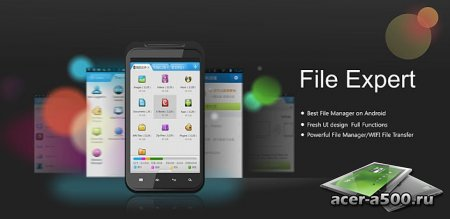 File Expert Pro (��������� �� ������ 5.0.2)