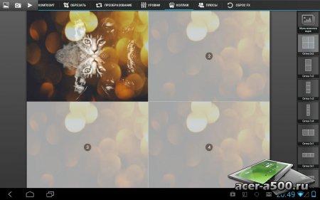 Камера ZOOM FX v5.5.1 build 127