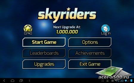 Skyriders Complete версия 1.1.2