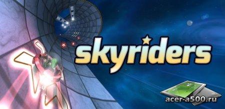 Skyriders Complete