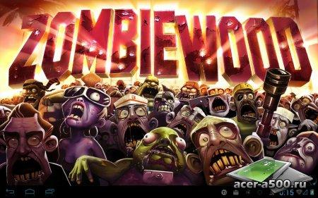 Zombiewood (обновлено до версии 1.0.6) [оффлайн] [свободные покупки]