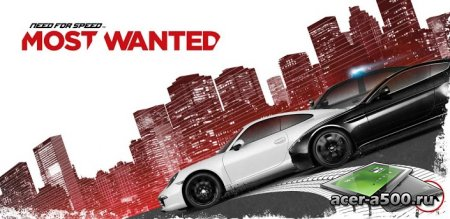 Need for Speed� Most Wanted v1.3.71 [��� ��������� �������] [�������]
