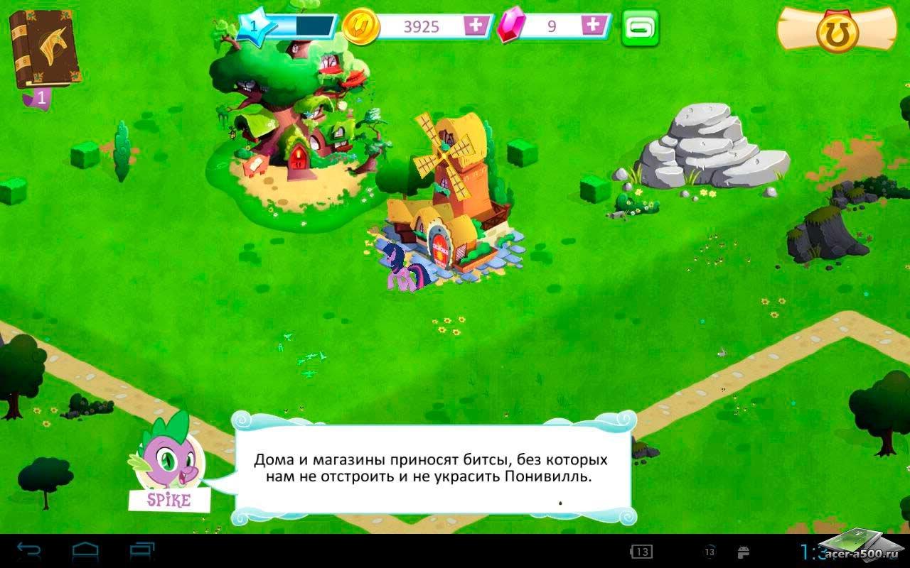 Ферма с пони игра для девочек - играй бесплатно онлайн