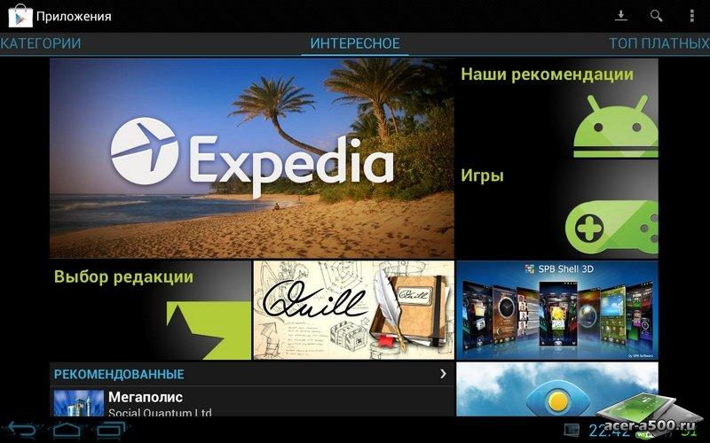 """,""acer-a500.ru"