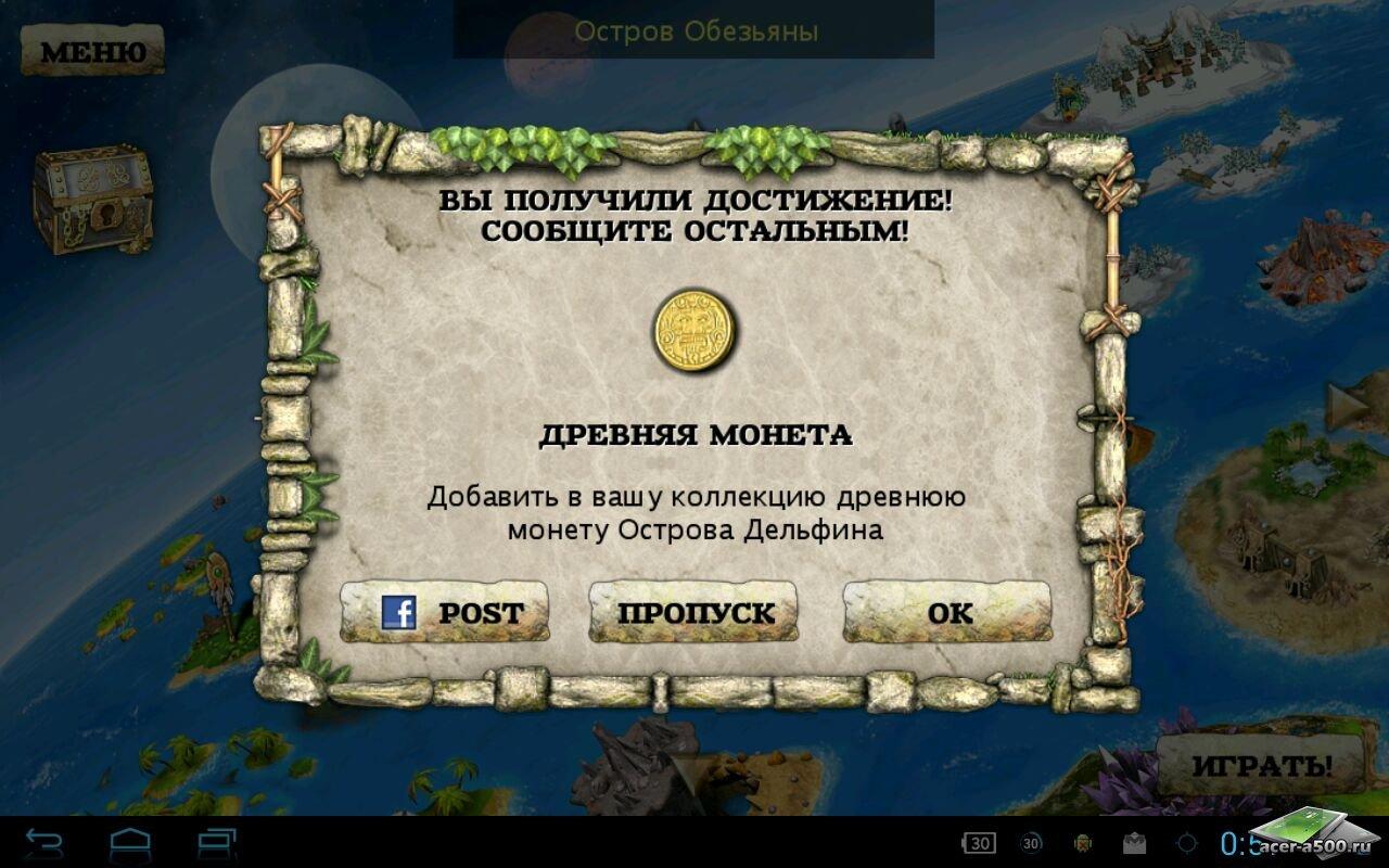 Сибирия прохождение с картинками бесплатные