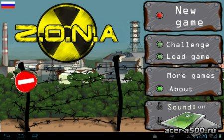 Z.O.N.A HD версия 1.03.11