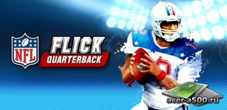 NFL Flick Quarterback (обновлено до версии 1.4)