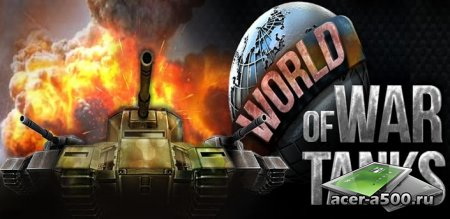World of War Tanks ������ 1.0.0