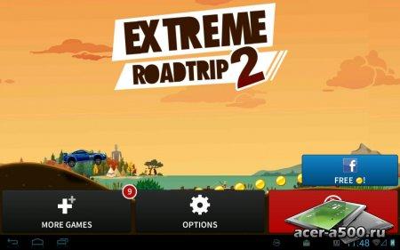 Extreme Road Trip 2 (обновлено до версии 2.8) [свободные покупки]