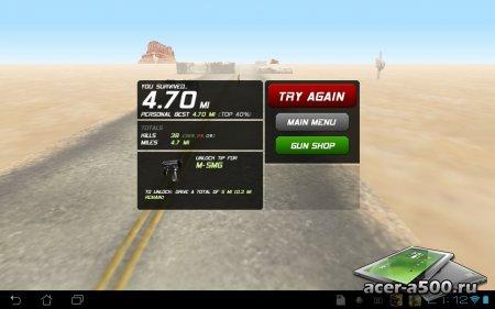 Zombie Highway (обновлено до версии 1.6)