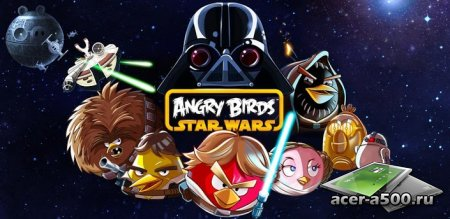 Angry Birds Star Wars HD v1.5.0 [��������� �������]